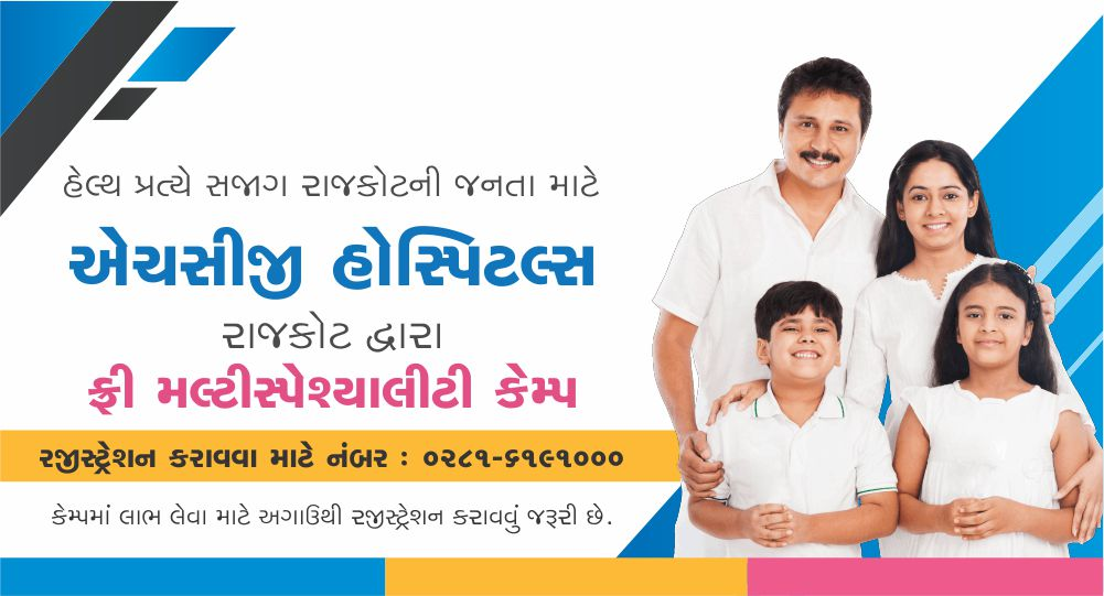 Mega Multi-Specialty Camp at Rajkot