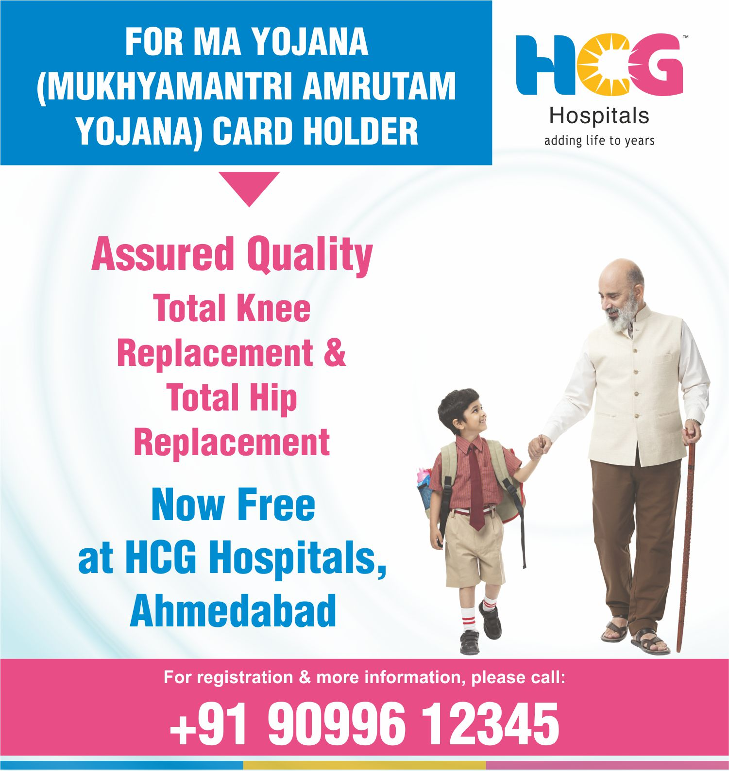 Total hip and knee replacement is free for Ma Yojana card holders